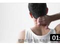 学会3个小方法,缓解颈椎病!健康养生! (8播放)