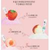 OrgPlus弹性胶原蛋白肽粉固体饮料入口即化草莓多味正品非抗糖饮