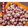 熊猫豆500g女性常吃猫眼豆花饭豆花芸豆煮粥煲汤打豆浆五谷杂粮豆