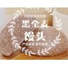 新良黑全麦粉1kg全麦面粉含麦麸黑麦粉面包粉家用小麦粉杂粮荞麦
