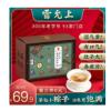雷允上红豆薏米茶赤小豆薏仁茶大麦苦荞茶叶芡实花草茶20