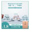2020新茶龙珠普洱茶特级浓香型生茶熟茶白茶手工沱茶礼盒